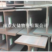 南京栖霞区国标H型钢大量现货销售批发价格