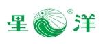 广州市星洋天然石膏制品装饰材料有限公司