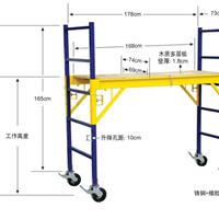 供应重型可移动平台作业梯 承重500KG