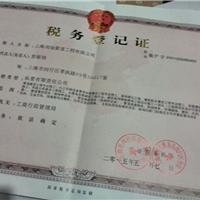 上海闵迪管道疏通公司