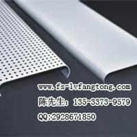 东莞市供应铝条扣天花系列品种齐全厂家直销