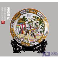 供应陶瓷赏盘 高档陶瓷盘 陶瓷纪念盘