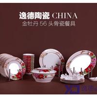 供应景德镇陶瓷餐具套装,青花瓷陶瓷餐具