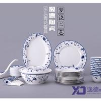 供应釉中骨质瓷餐具 健康环保陶瓷餐具