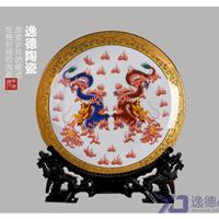 供应同学会纪念盘 定做春节陶瓷礼品纪念盘