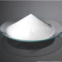 供应300-350目白色反光粉