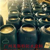 广东省韶关市乳源瑶族自治县911非焦油聚氨酯防水涂料厂家零售