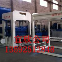 赵县石粉空心砖机 石粉护坡砖机品质保证