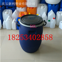 供应50L卡子塑料桶、卡箍塑料桶、卡环桶