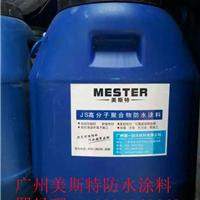 供应广东乳胶漆木器漆涂料生产厂家