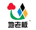 徐州凝彩建材有限公司