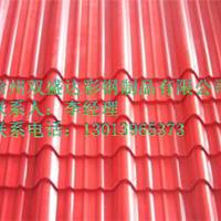 彩钢琉璃瓦 山东厂家最好最便宜 双盛达