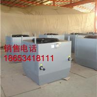 供应循环空气制热机组质优价低 超长质保