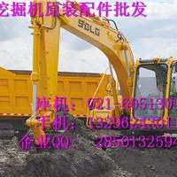 上海临工挖掘机配件批发销售公司