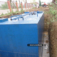 供应WSZ-1地埋式一体化污水处理设备