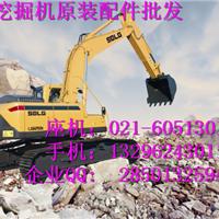 临工挖机配LG6135E-6270E-6360挖机配件