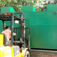 供应WSZ-1一体化生活污水处理装置