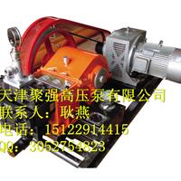 供应聚强高压注浆泵/隧道专用小型泵