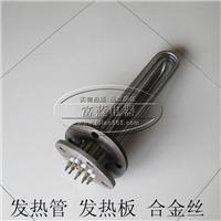 供应优质反应釜锅专用不锈钢法兰加热管