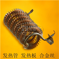 厂家直供干烧不锈钢翅片式电热管