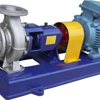 供应IH型卧式不锈钢化工离心泵