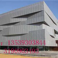 供应铝单板,铝板雕花,氟碳冲孔铝单板