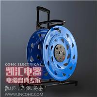供应【济南凯汇】移动电缆盘|轮车电缆盘