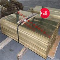 提供C3604黄铜板,进口黄铜板
