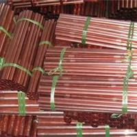 提供QBe2.0铍青铜管,耐磨料