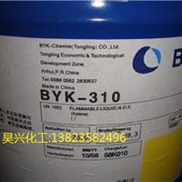 供应德国毕克BYK-310耐高温烤漆流平剂