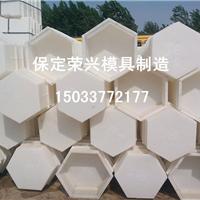 供应PP塑料护坡模具、高速护坡模具