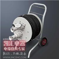 【优质厂家】凯汇移动电缆盘|防爆电源盘
