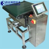 供应大量程自动检重秤、重量检测机