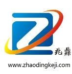 苏州兆鼎自动化科技有限公司