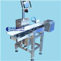 供应自动检重秤、重量选别机在线重量检测机