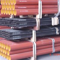 供应离心铸铁管/柔性铸铁排水管