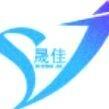 广州市晟佳办公家具有限公司