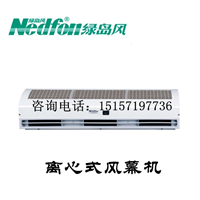 供应绿岛风风幕机 杭州风幕机 风幕机价格