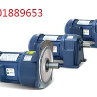 郑州洛阳单相750W(大功率)齿轮减速电机