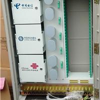 供应三网合一576芯光纤配线箱、光交箱