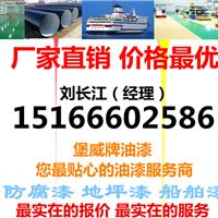 供应国标环氧面漆  青岛环氧磁漆