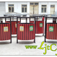 富临东方广场垃圾桶-钢木垃圾桶ZH3009