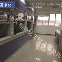 专业生物实验室装修设计