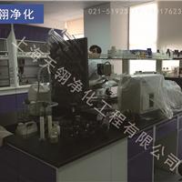 专业化学实验室装修设计