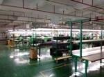 深圳市泰美光电科技有限公司