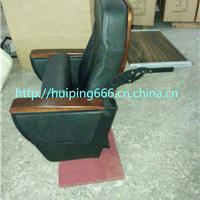 供应报告厅椅 广东报告厅椅 报告厅椅价格