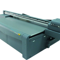 供应玻璃打印机