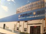 广州市通晓越大门业有限公司