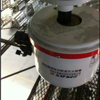 ZDMS0.6/10S大空间智能跟踪消防水炮价格