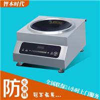 商用电磁炉3500w台式大功率电磁灶酒店专用